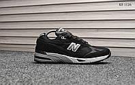 Мужские кроссовки New Balance 991, замша, сетка, пена, черные с белым