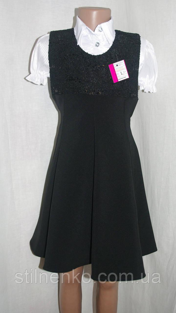 Женская Одежда Производства Турции Купить