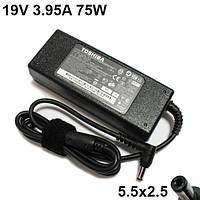 Блок питания для ноутбука зарядное устройство TOSHIBA L500D, L505, L505D, L510, L515, L550, L555, L630, L635