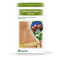 Блокатор жиров натуральный с клетчаткой опунции.Блокирует до 27% жиров в одном приеме пищи.80 т.США