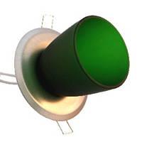 Светильник точечный AL-229RG/GN-C/M хром мат - зелёный