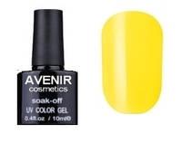 Гель-лак AVENIR Cosmetics №49. Солнечный желтый