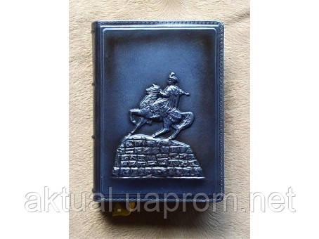 Ежедневник Памятник Богдану Хмельницкому