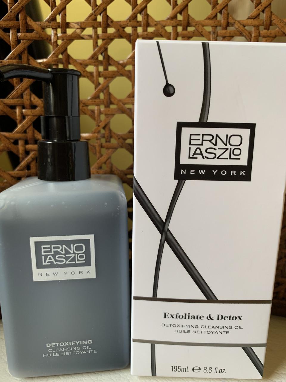 Очищающее детокс-масло для кожи лица Erno Laszlo Detoxifying Cleansing Oil