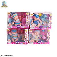 Детская кукла-пупс с аксессуарами