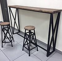 Барный стол в стиле LOFT (NS-970002383)