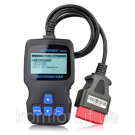 Автомобильный OBD2 диагностический сканер OM123 проводной с дисплеем, фото 2