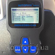 Автомобильный OBD2 диагностический сканер OM123 проводной с дисплеем, фото 3