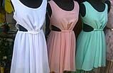 Шикарное шифоновое платье, фото 3
