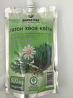 Биохелат дой-пак для газона, хвои, цветов 0,5 л