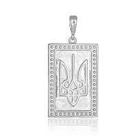 Серебряная подвеска MAZZARINI JEWELRY родированная с эффектом белого золота Трезубец (П2/261)