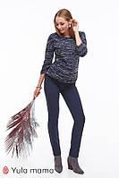 Узкие брюки для беременных Юла Мама Ella 01.36.022, фото 1