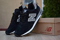 Мужские кроссовки New Balance 1300, замша, черные