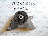 Подушка двигателя передняя Vectra C 2.2D, 2.2 16V, 9184404