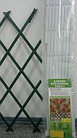 Шпалера садова 1.8х0.9м біла,зелена опора для рослин з доставкою по Україні