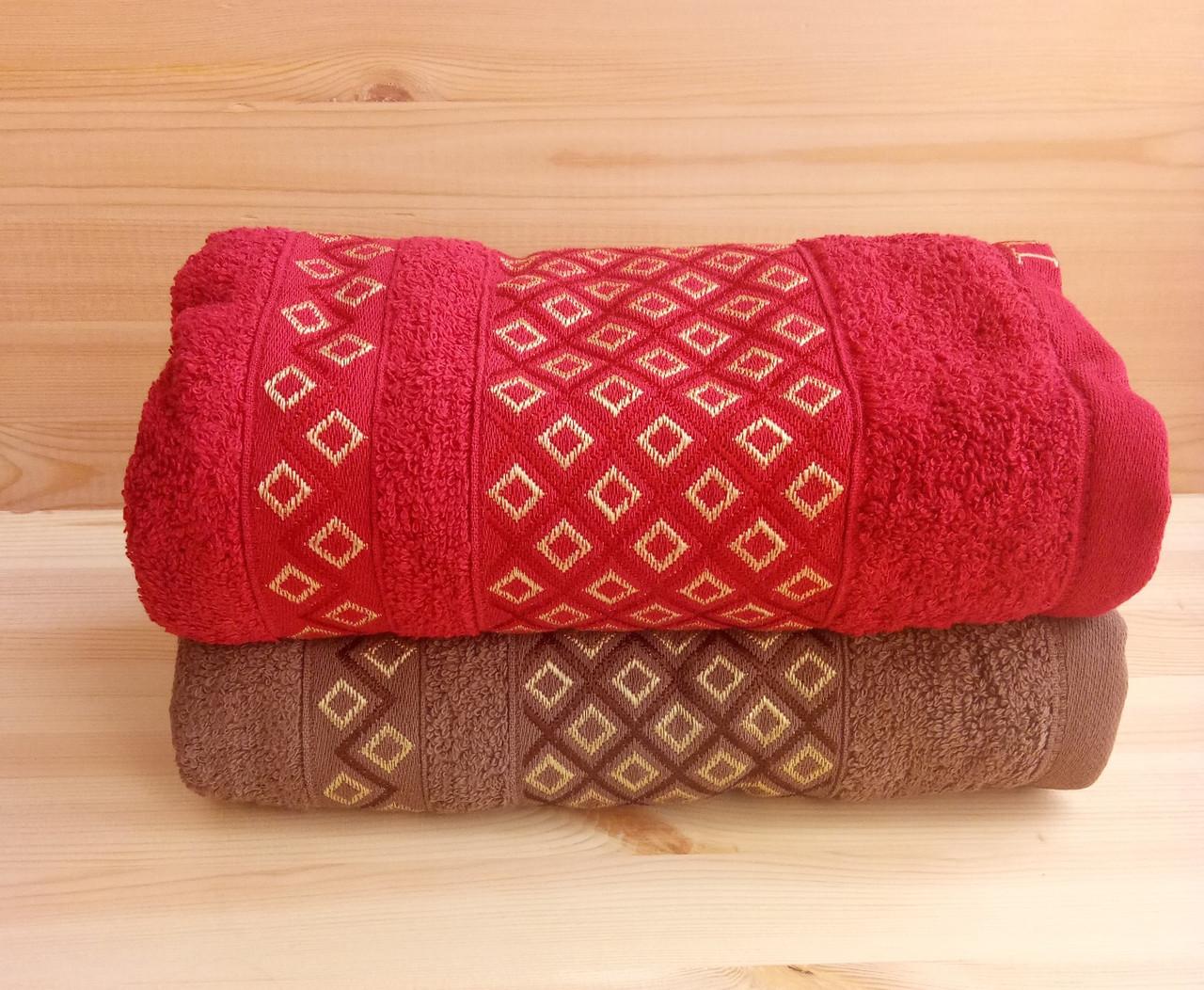 Набор махровых полотенец  50х90, 2 шт,  Турция