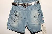 Шорты джинсовые для девочки(3-7лет)