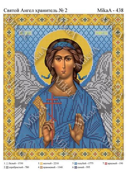 """""""Святий Ангел Хранитель"""" №2 А4 (блакитний фон)"""