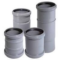 Фитинги для канализационных труб OSTENDORF