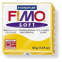 Фимо Софт  Желтый, Подсолнух №16, 56г - Fimo Soft, 8020-16