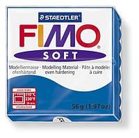 Фимо Софт Синий, Океан №37, 56г, Fimo Soft, 8020-37