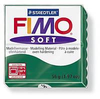 Полимерная глина Фимо Софт, Изумруд, №56, 56г - Fimo Soft, 8020-56