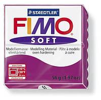 Фимо Софт Фиолетовый №61, 56г - Fimo Soft, 8020-61
