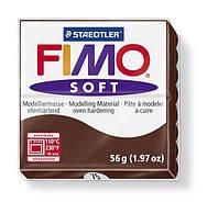 Полимерная глина Фимо Софт Шоколад, №75, 56г - Fimo Soft, 8020-75