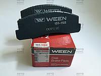 Колодки тормозные передние Ween 151-1105 Chevrolet Niva (2123), фото 1