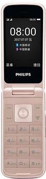 Philips Xenium E255 Dual Sim White
