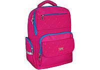 Рюкзак молодежный Cool for school 17 Розовый (CF86387)