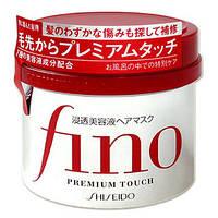 """SHISEIDO """"FINO PREMIUM TOUCH BEAUTY ESSENCE""""  маска для  повреждённых волос с маточным молочком, 230 г"""