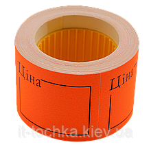 "Ценник 50*40мм, ""ЦІНА"", (150шт, 6м), прямоугольный, внешняя намотка, оранжевый bm.282109-11"