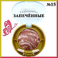 Тени для Век Шоколадные Запеченные, Зебра Средняя LDM  сет В Тон 15 Макияж Глаз, Декоративная Косметика