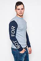 Мужской спортивный свитер