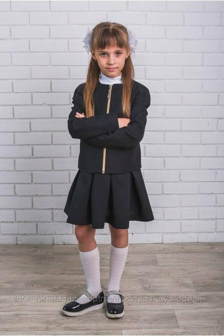 """Школьная форма для девочки """"Irene"""""""