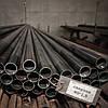 Труба сварная 40*1,5мм тонкостенная ГОСТ 10704-75