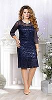 Платье Mira Fashion-4524 белорусский трикотаж, темно-синий, 50