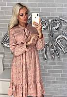 Платье женское в цветочный принт пудра бежевое розовое