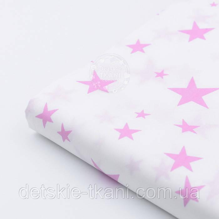 """Лоскут сатина """"Средние и малые звёзды"""" розовые на белом, №1801с"""