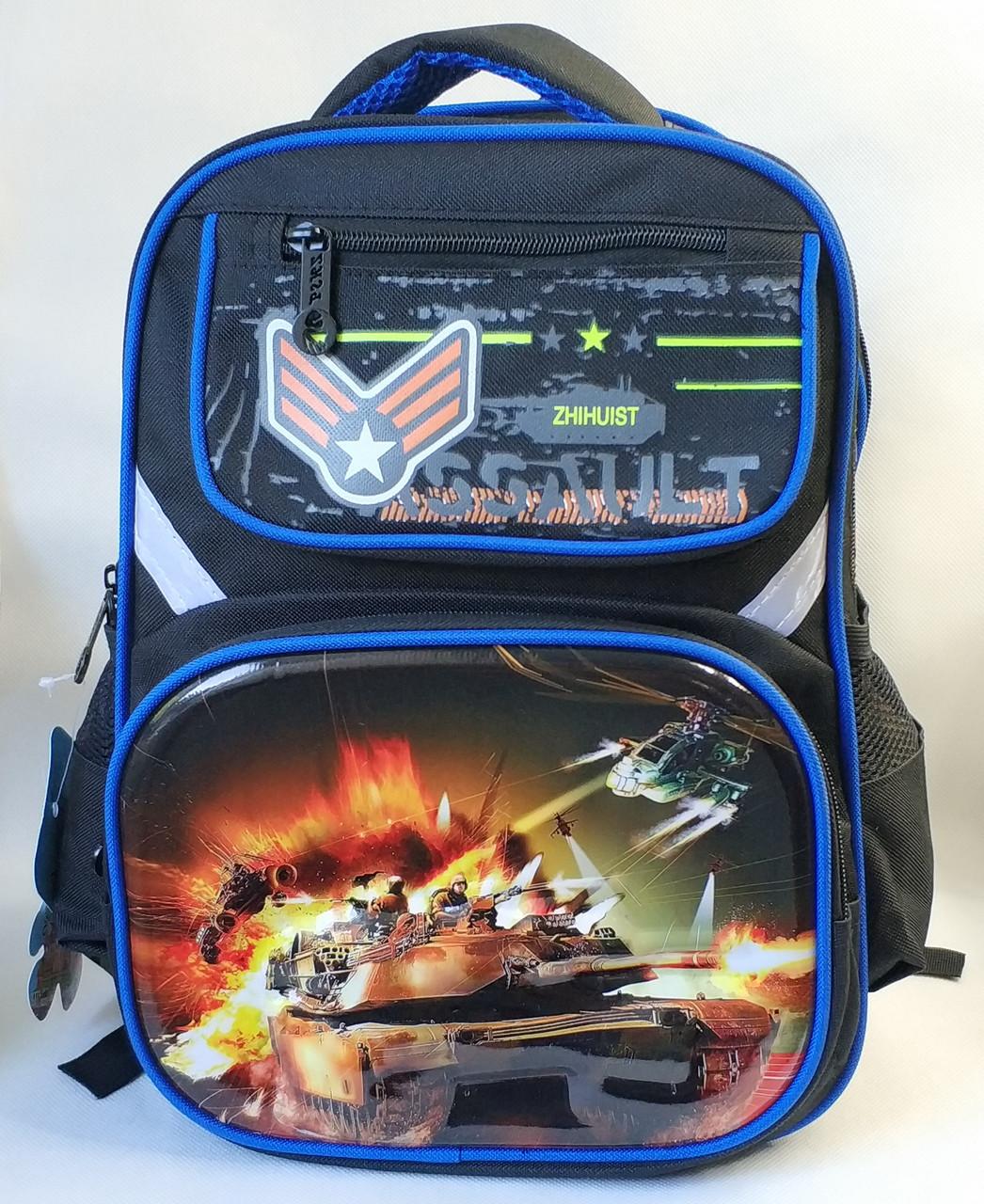 Школьный рюкзак для мальчиков с ортопедической спинкой танки черный