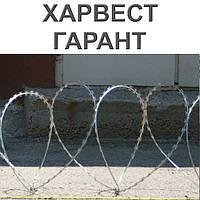 Егоза Казачка 450мм 3 скобы, с повышенной защитой от коррозии