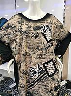 """Кофта женская полубатальная со стразами, размер 52-56 """"FIESTA"""" недорого от прямого поставщика"""