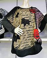 """Кофта женская полубатальная удлиненная, размер 52-56 """"FIESTA"""" недорого от прямого поставщика"""