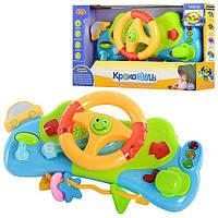 Музыкальная развивающая игрушка для малышей, Руль Кроха, Автотренажер 7324
