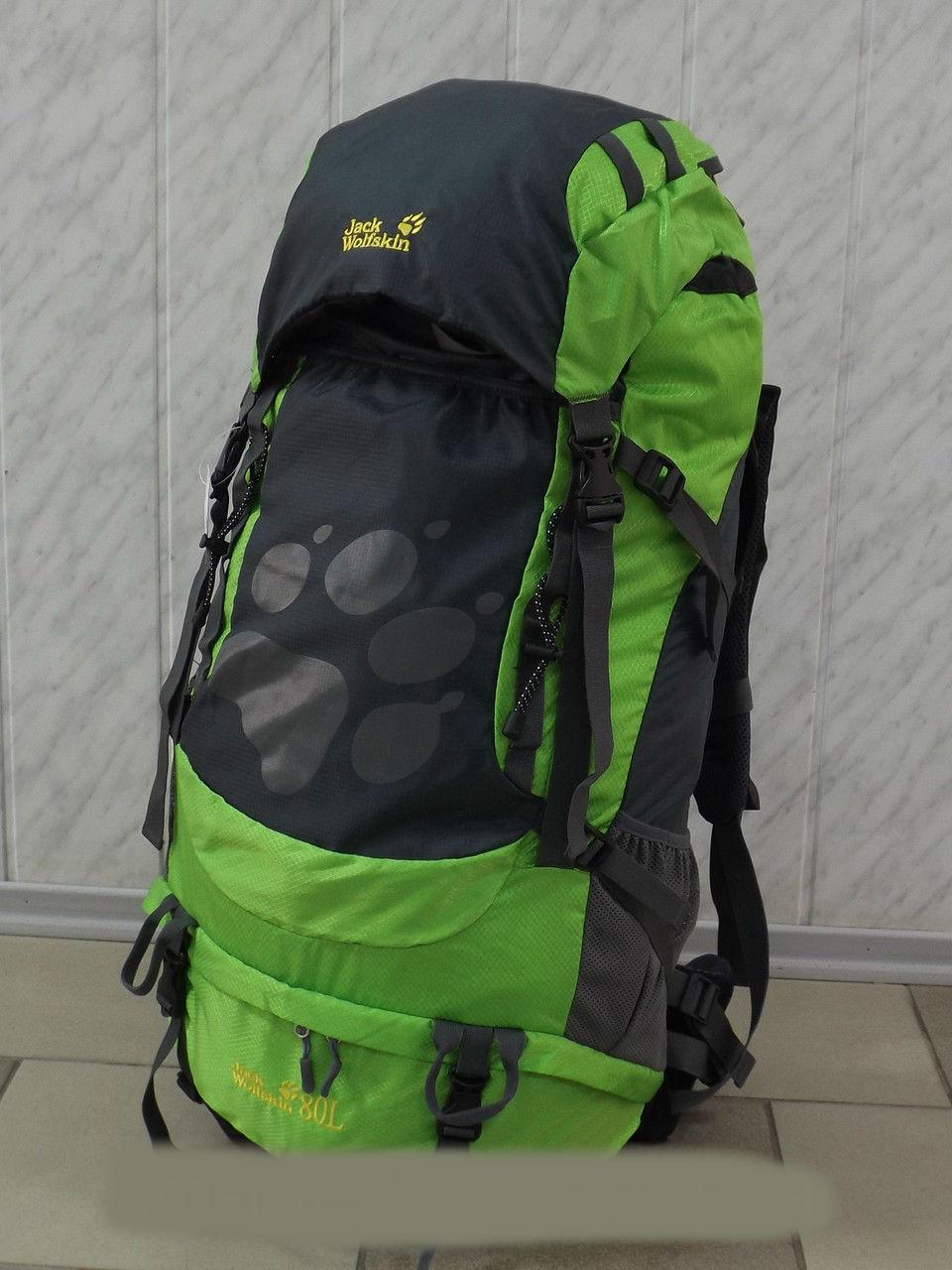 Купить рюкзак туристический 80 рюкзак домокун в москве купить