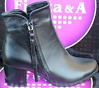 Ботинки кожаные женские демисезонные от производителя модель Ф1961, фото 1