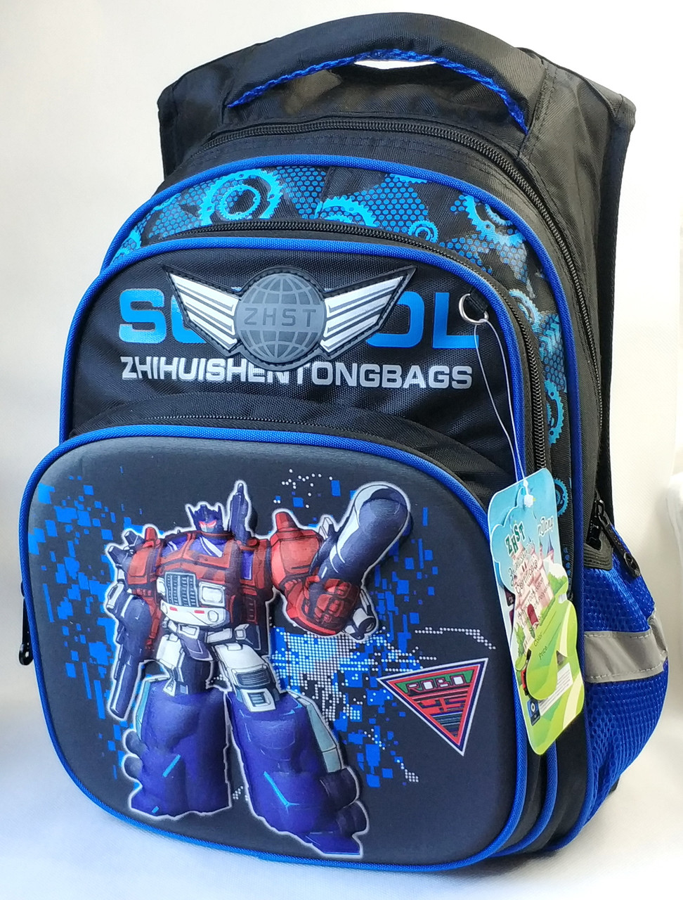 Школьный рюкзак для мальчиков черный трансформеры объёмный