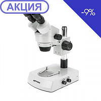 Микроскоп  SZM-1 7x-45x Bino Stereo Zoom (Optika)
