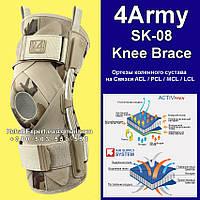 Ортез коленного сустава на Связки ACL / PCL / MCL / LCL  4Army SK-08 Knee Brace